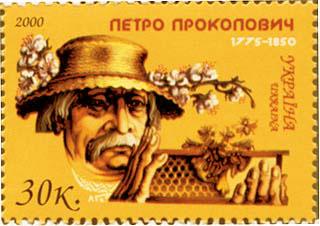 Prokopovich