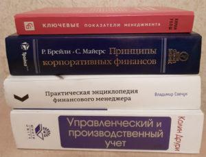 FinBooks