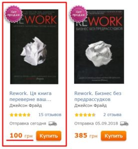 Rework_Book